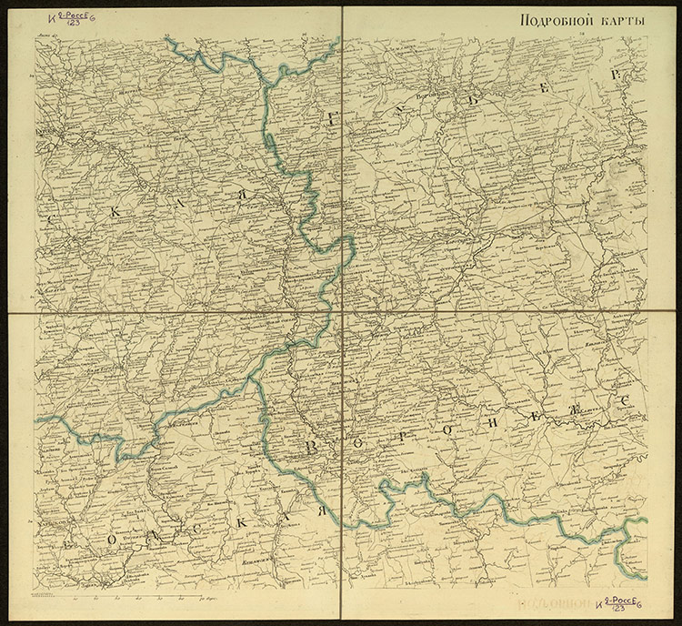Подробная карта Российской империи и близлежащих заграничных владений, 1816 год